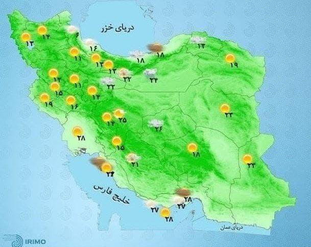 وضعیت آب و هوا
