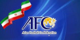 سایت رسمی afc