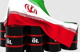 تحریم خرید نفت