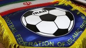 جریمه فدراسیون فوتبال ایران