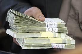 دستمزد 1400