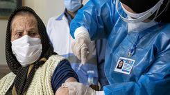 آغاز ثبت نام واکسیناسیون سنین بالای۷۰ سال