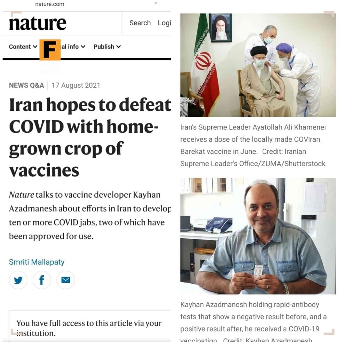 واکسن برکت سوژه مجلات خارجی شد| چند نکته مهم درباره واکسن برکت