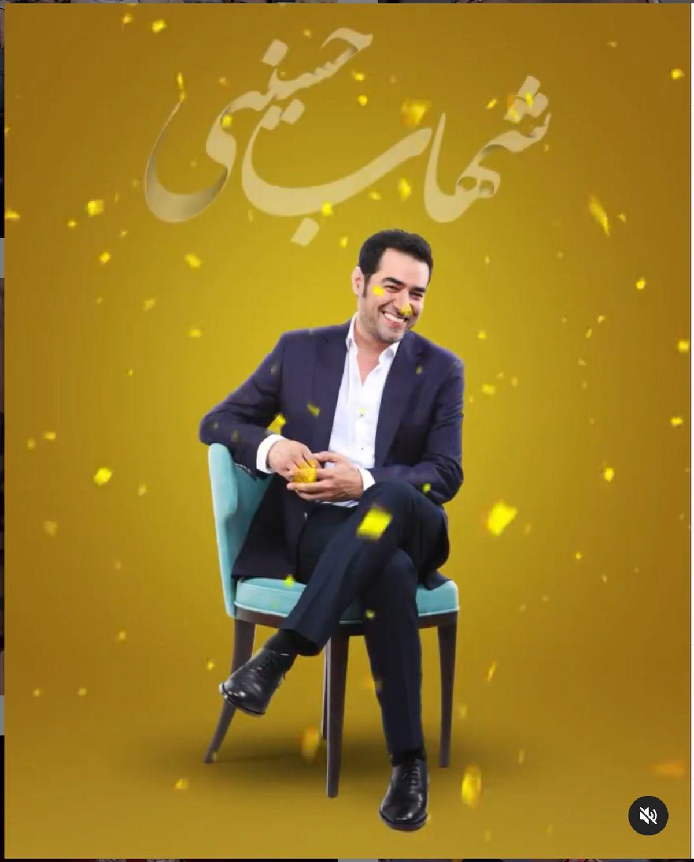 حسن ریوندی مهمان برنامه همرفیق شهاب حسینی شد / کلیپ های خنده دار از قسمت آخر فصل اول