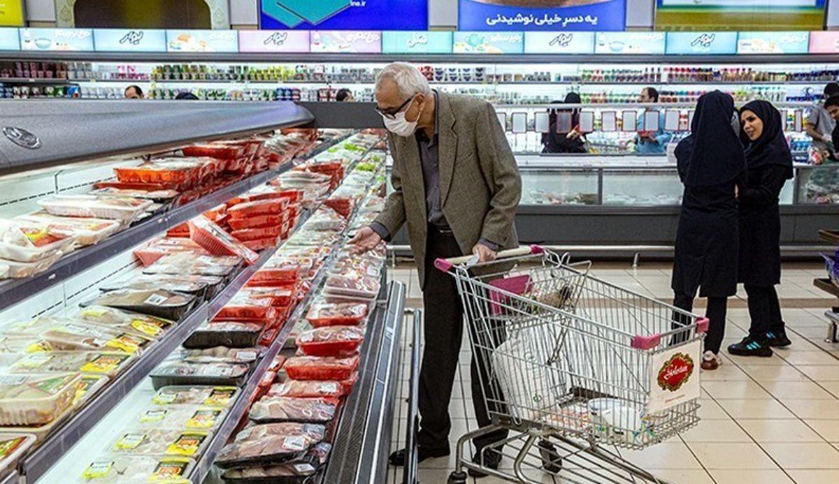 آمار فجیع از سوء تغذیه ایرانیان  کوچک شدن تلخ سفره ایرانیان