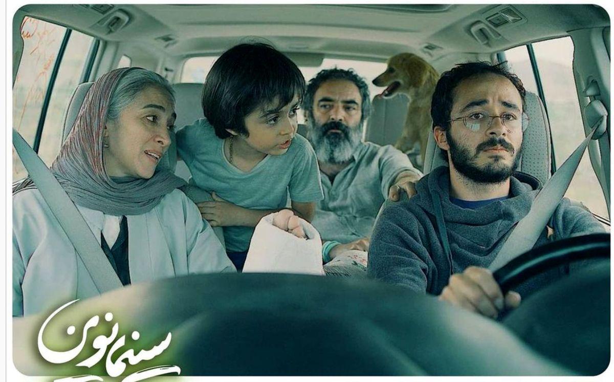 جاده خاکی«نماینده ایران در بخش دو هفته کارگردانان کن شد