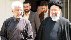 کاندیدای ریاست جمهوری جلیلی به یک شرط