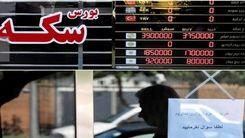 قیمت طلا: قیمت طلا امروز 21 مهر| فروش هیجانی در بازار سکه اوج گرفت