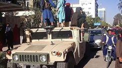 کابل سقوط کرد / جنایت وحشتناک طالبان با زنان و دختران افغانستان / ویدئو