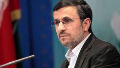 دروغ بزرگی که محمود احمدی نژاد گفت + جزئیات
