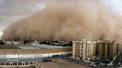 هشدار طوفان شن در این سه استان کشور