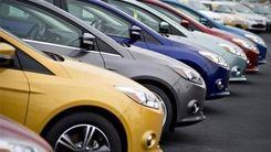 شرط عجیب برای واردات خودرو خارجی| طرح لغو می شود؟