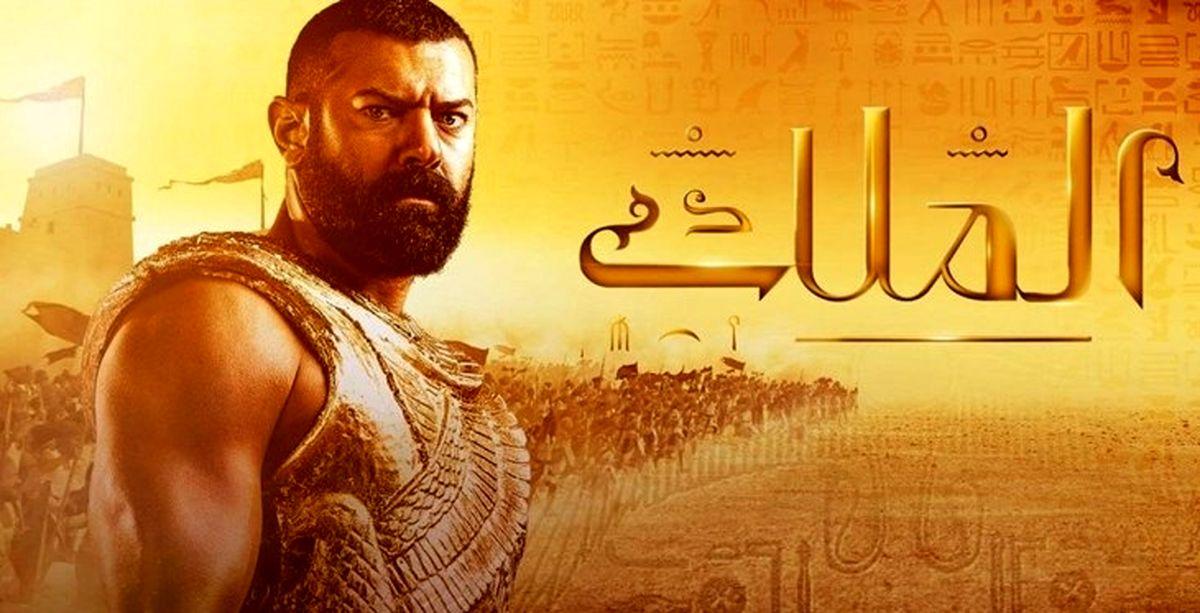 سریال «موسی» در مصر حاشیهساز شد
