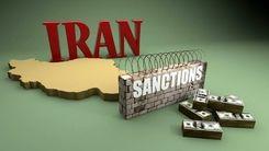 آزادسازی یا بهره گیری از پول های ایران/ از پول های آزاد شده قرار است چگونه استفاده شود؟