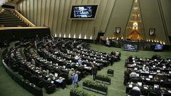 شکایت نمایندگان مجلس از رئیس جمهور ! + جزئیات مهم