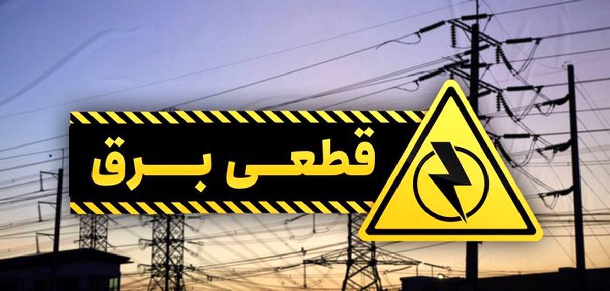 آذری جهرمی اعتراف کرد : علت قطعی برق بیت کوین و رمز ارز است