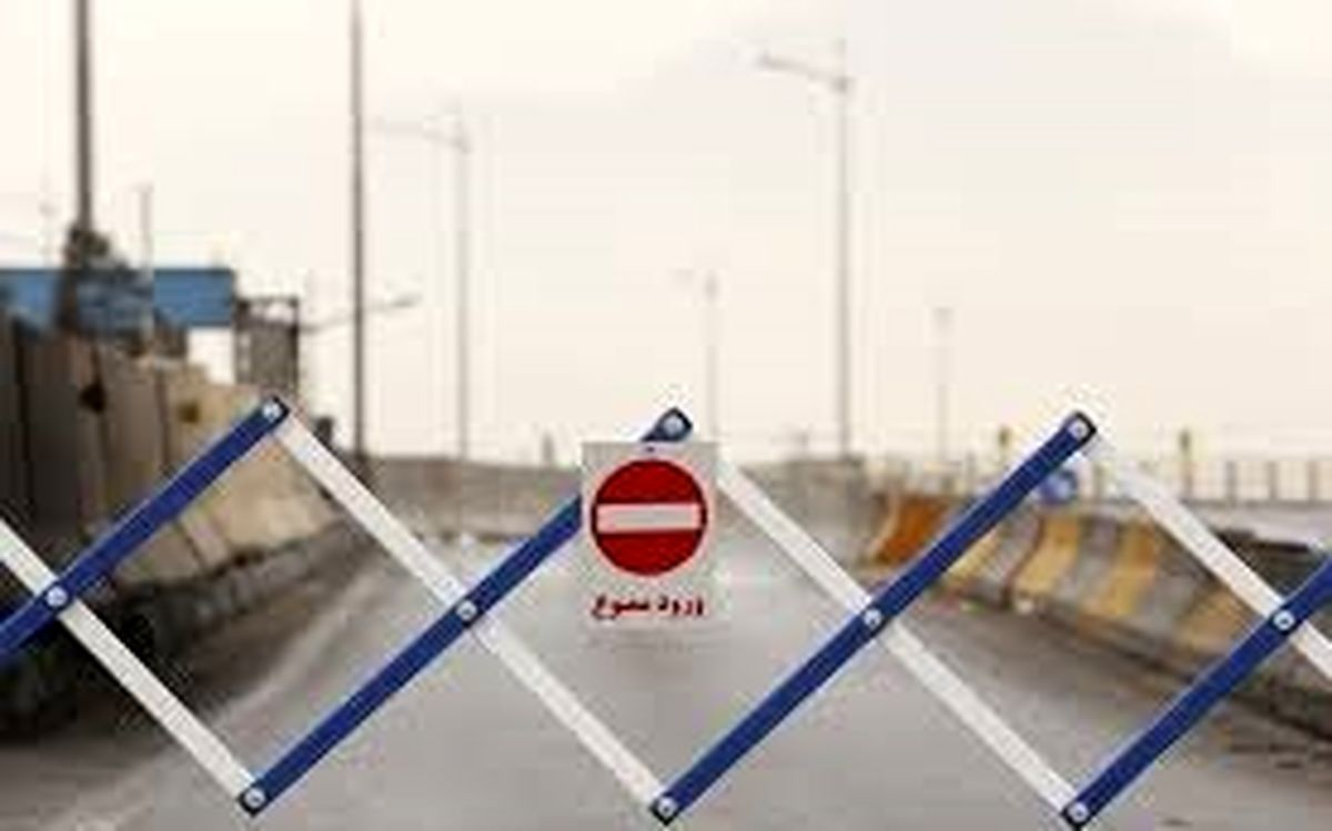 محدودیت تردد به بقیه شهرها هم رسید! + جزئیات