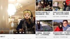انتشار 50 فیلم از رابطه مرد چینی با دختران زیر 18 سال ایرانی/ فیلم و عکس