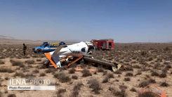 خبر فوری / هواپیما آموزشی با دو کشته سقوط کرد