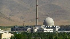 عکس عامل حادثه نطنز بدون روتوش منتشر شد/ رضا کریمی کیست؟