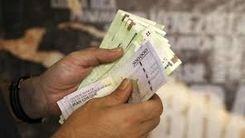 پرداخت یارانه نقدی/ جزئیات دریافت یارانه جدید: چه کسانی را شامل می شود؟