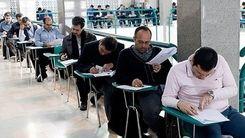 خبر های جدید درباره آزمون استخدامی دانشگاه ها