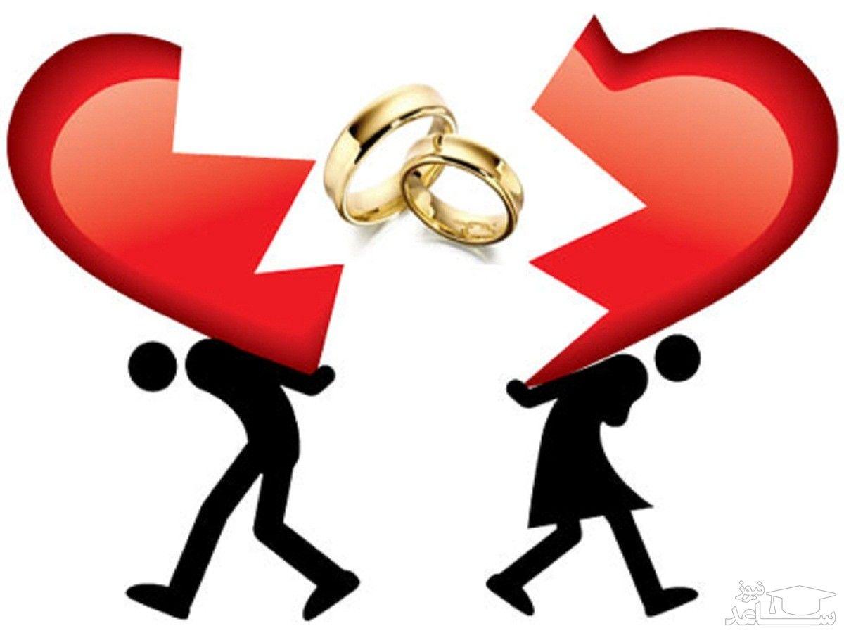 نشانههایی که طلاق را پیشبینی میکنند