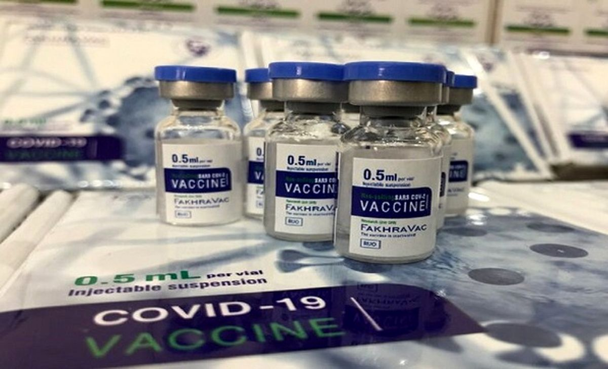 واکسن فخرا مجوز اضطراری گرفت / واکسن فخرا یک واکسن ایرانی است