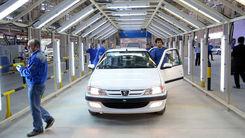 آخرین مهلت برای ثبت نام یارانه خودرو / توزیع یارانه خودرو 100 میلیون تومانی