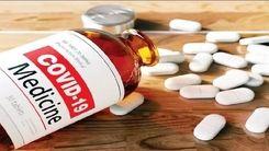 خبرهای جدید از داروی کرونا| دنیا در یک قدمی تولید قرص کرونا