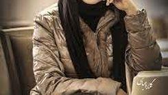 گلاره عباسی در کنار نرگس آبیار + عکس