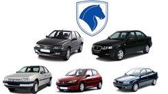 نتیجه قرعه کشی محصولات ایران خودرو دقایقی پیش اعلام شد
