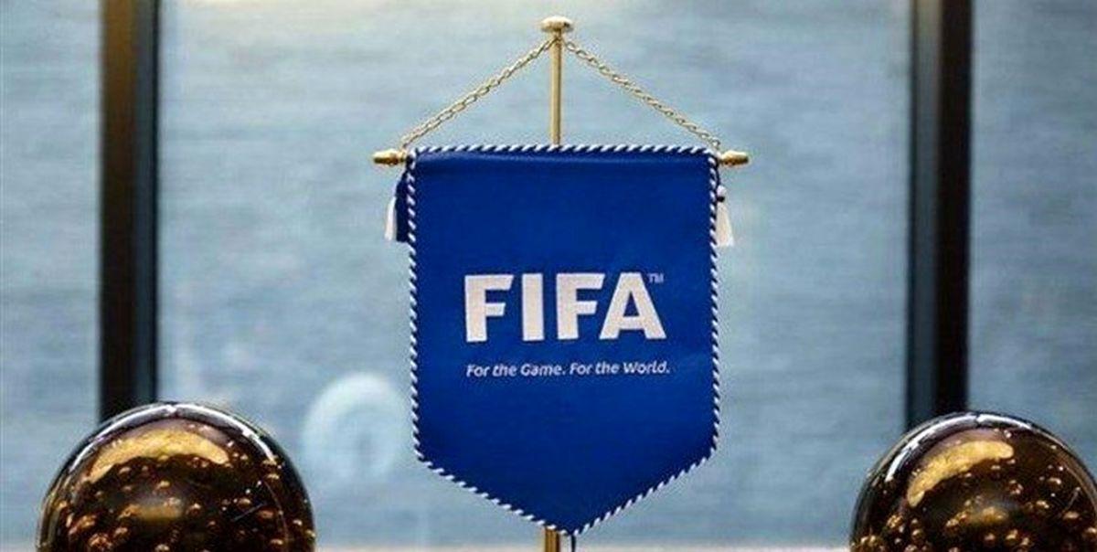 رونمایی از قوانین جدید فیفا در فوتبال+ فیلم