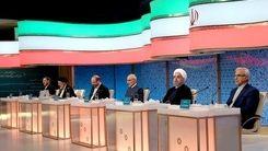 پخش مناظرههای انتخابات ریاستجمهوری از شبکه یک سیما