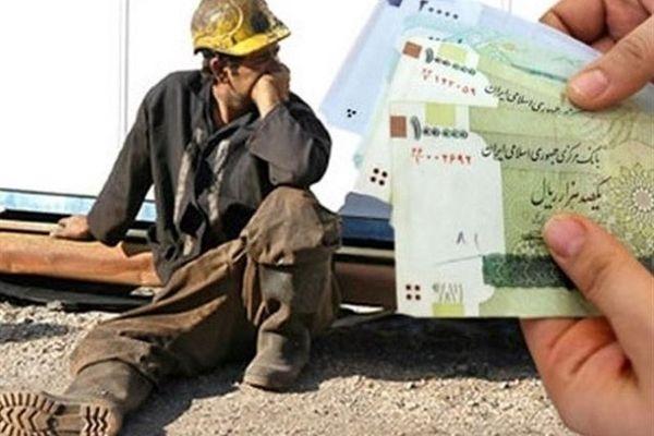 حقوق کارگران در سال جدید 6 میلیون می شود ؟ + جزئیات مهم