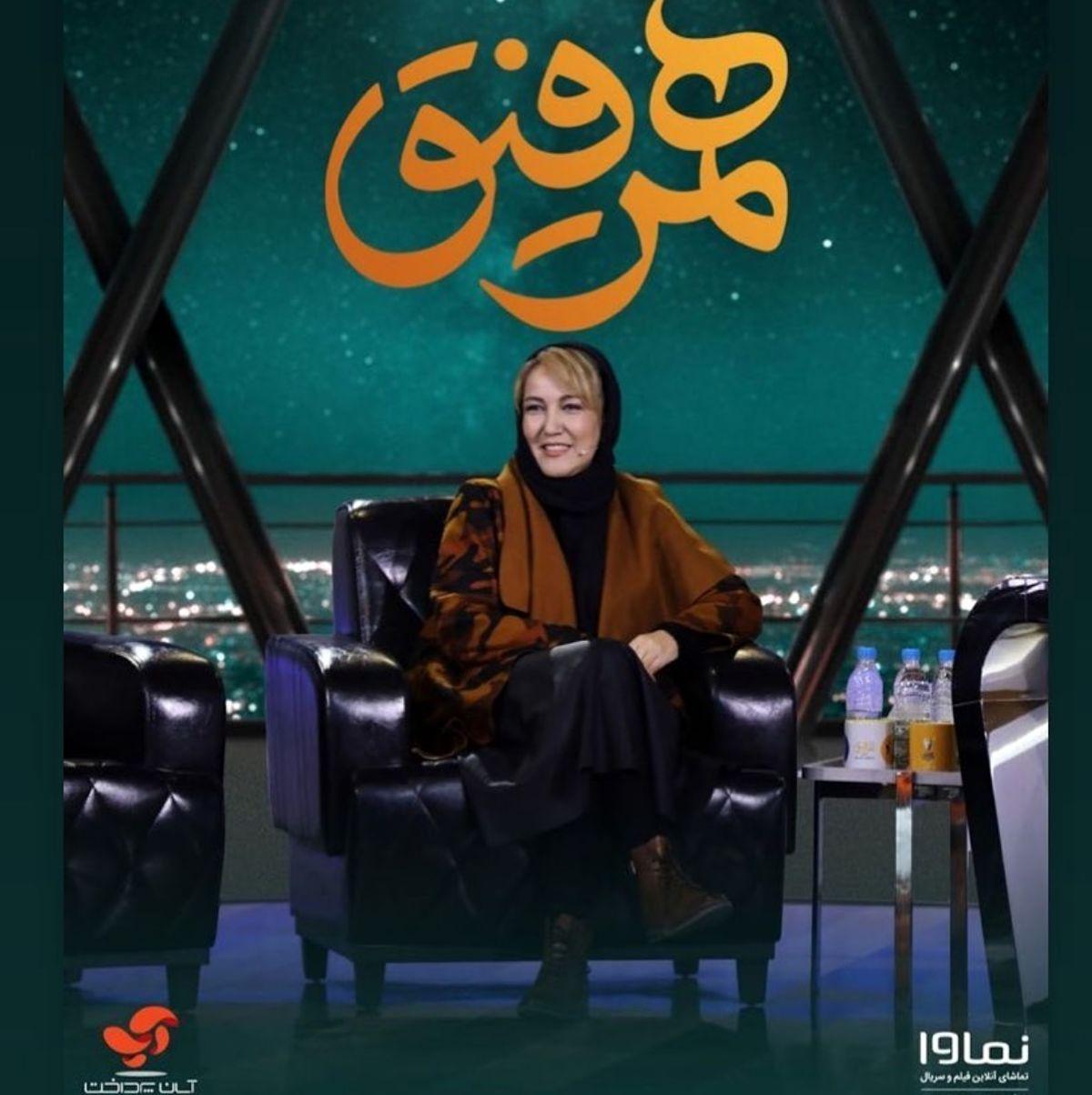 واکنش خواهر پانته آ بهرام بعد از حواشی توهین در همرفیق