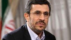 حرکت نامتعارف محمود احمدی نژاد در یک مراسم ترحیم