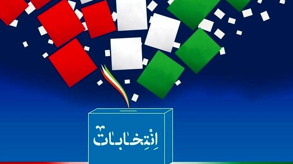 نامزدهای نهایی انتخابات 1400 چه کسانی هستند؟