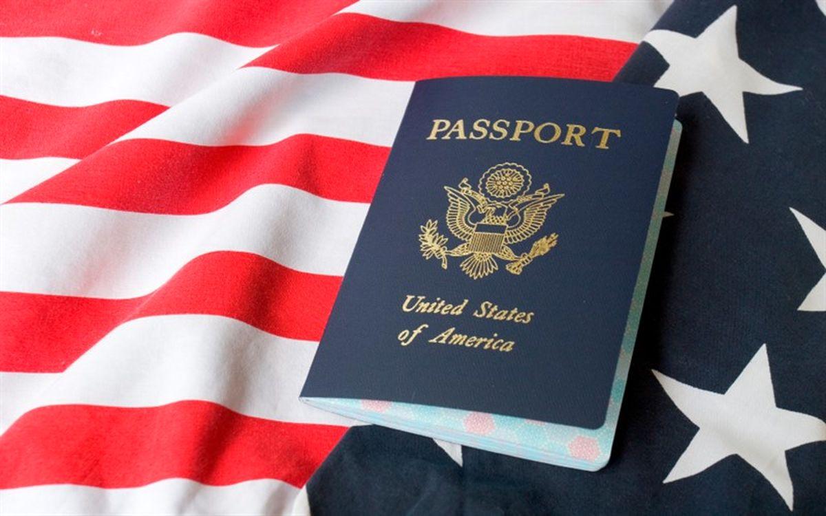 برای گرفتن اقامت آمریکا باید به پاکستان سفر کرد ! / هزینه سفر چقدر است