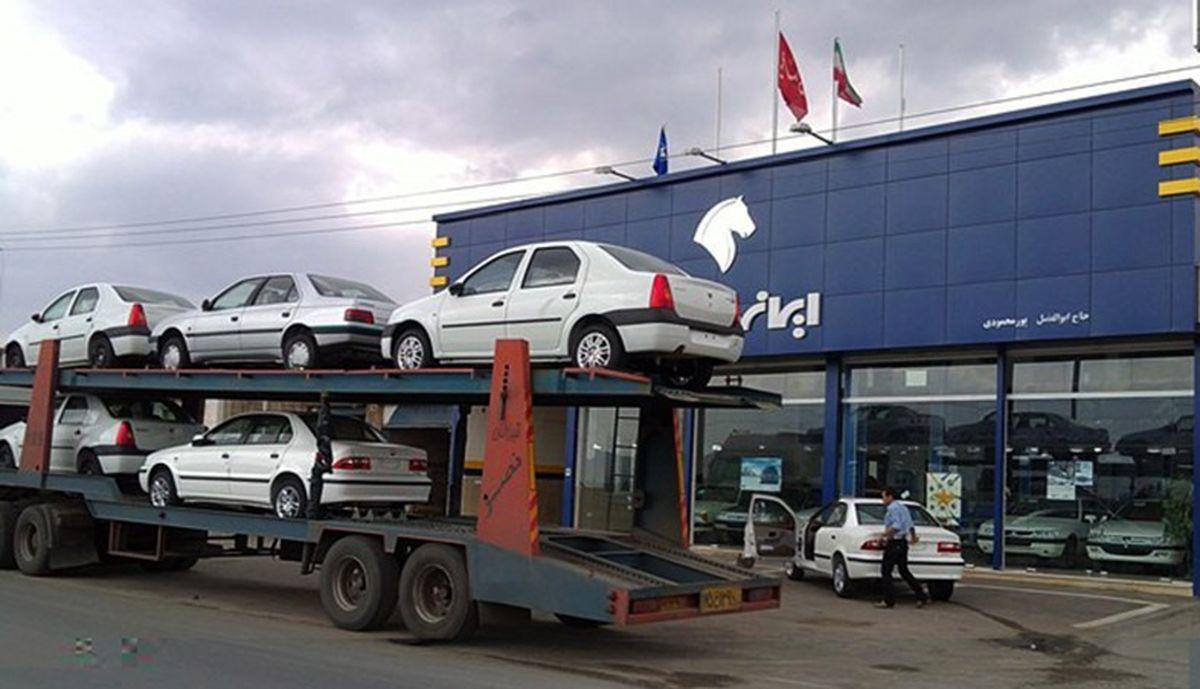 قیمت محصولات ایران خودرو کاهش یافت