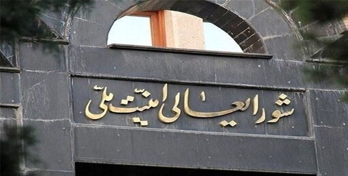 حکم علی لاریجانی در دولت رئیسی چیست؟| چه کسی دبیر شورای عالی امنیت ملی می شود؟