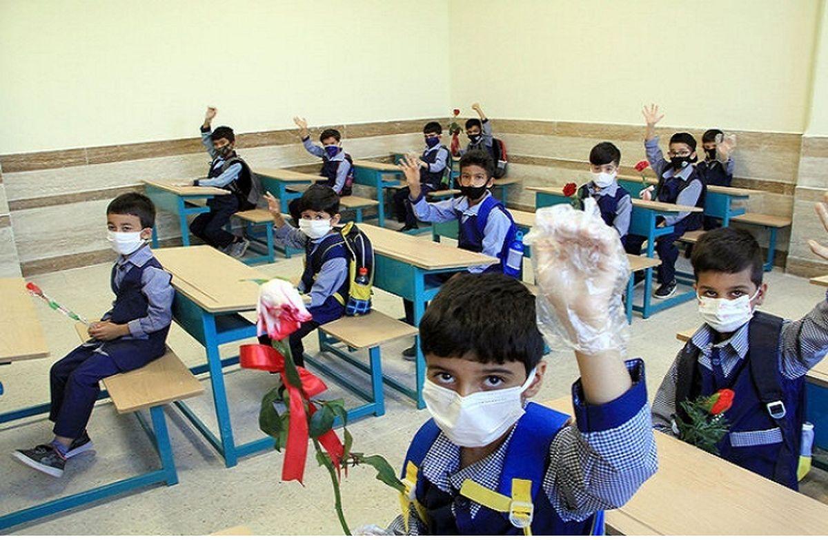 بازگشایی مدارس از آبان ماه قطعی است ؟ / اطلاعیه جدید آموزش و پرورش