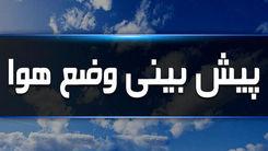 هشدار / گرد و خاک شدید برای امروز و فردای تهران