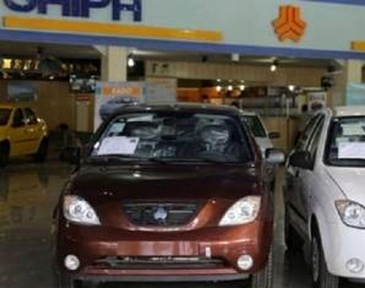 شرایط فروش خودرو سازی سایپا چیست ؟ + جزئیات