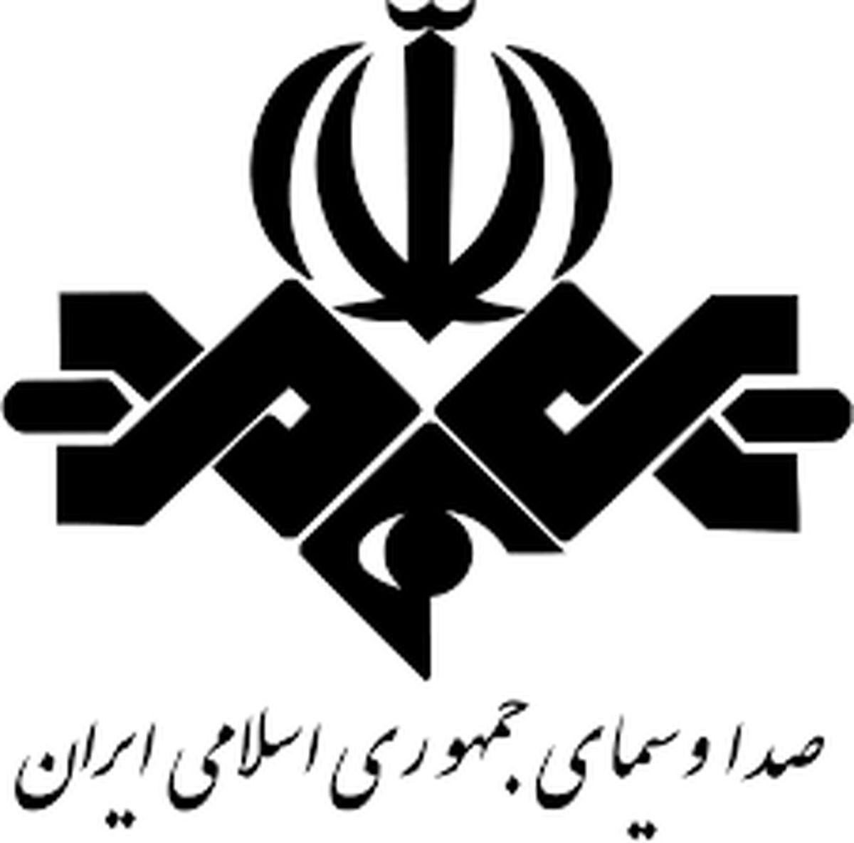 پیشنهاد جنجالی مجری/ همین الآن دولت رو تحوبل بدین برین!+ فیلم