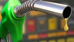 سهمیه بنزین در ساعت صفر امشب واریز می شود