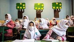 خبر مهم: مدارس از اول مهر حضوری میشوند