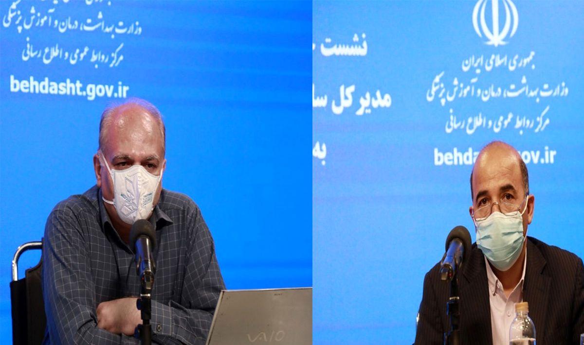 افزایش خودکشی سالمندان ایرانی