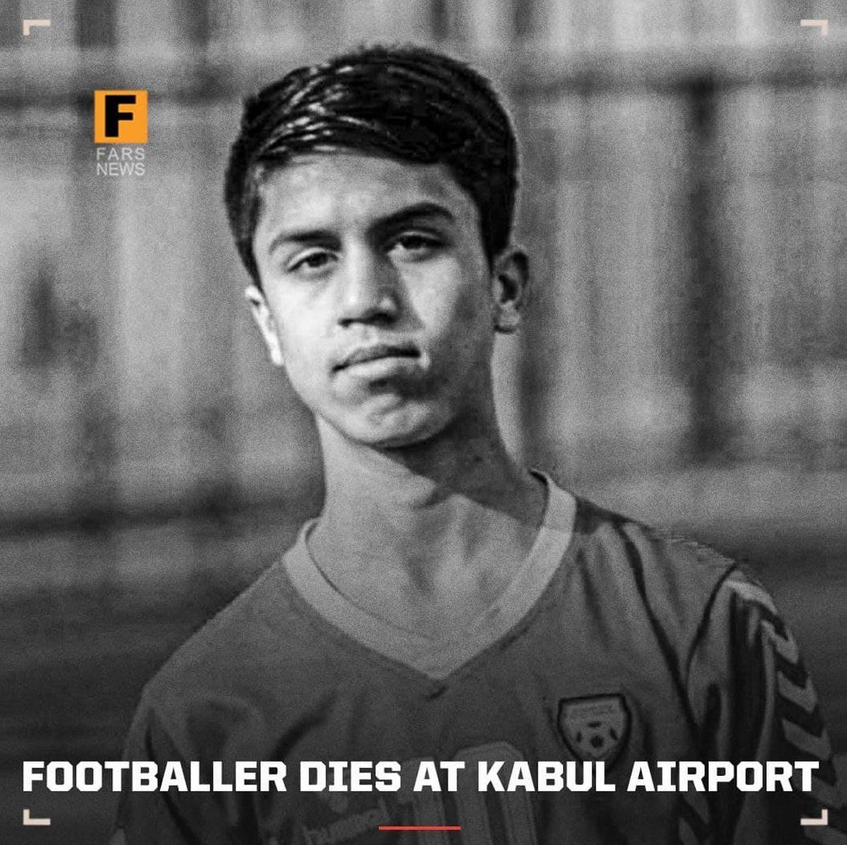 مرگ دلخراش فوتبالیست جوانان افغانی با سقوط از هواپیما