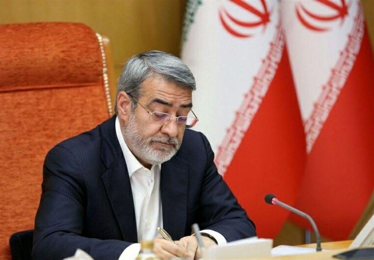 خبر مهم وزیر کشور از  تعطیلی تهران